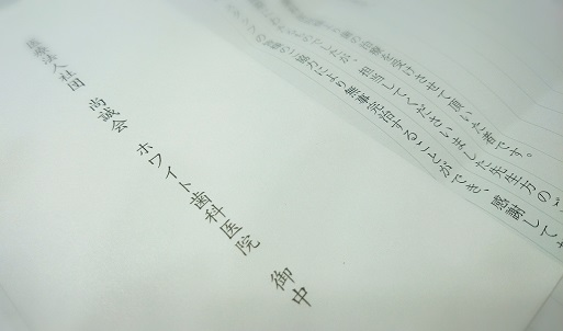 2014-11-01-08-30-52_deco